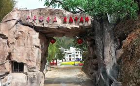 新田千马坪——花海里的小村庄