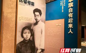 衡州红故事丨夏明翰:三封家书