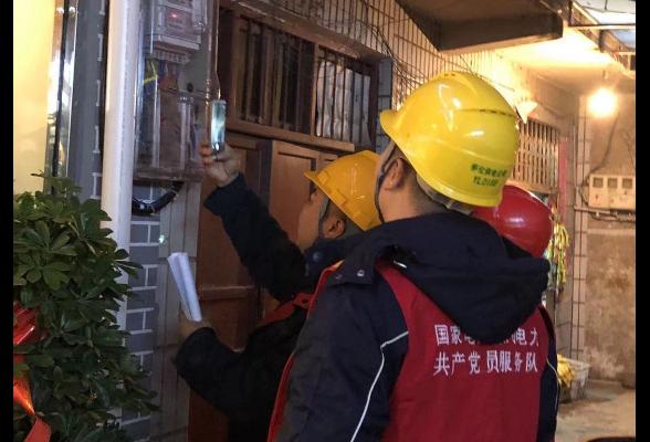 """沅陵县供电公司:深化优质服务当好""""电管家"""""""