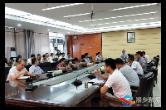 """湘乡开展 """"互联网+政务服务""""一体化平台业务工作培训"""