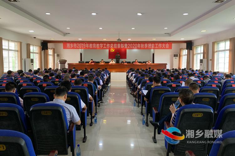 关注!湘乡市2020年义务教育招生政策调整啦