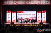 【庆祝中国共产党成立99周年】弘扬抗疫精神 凝聚磅礴力量