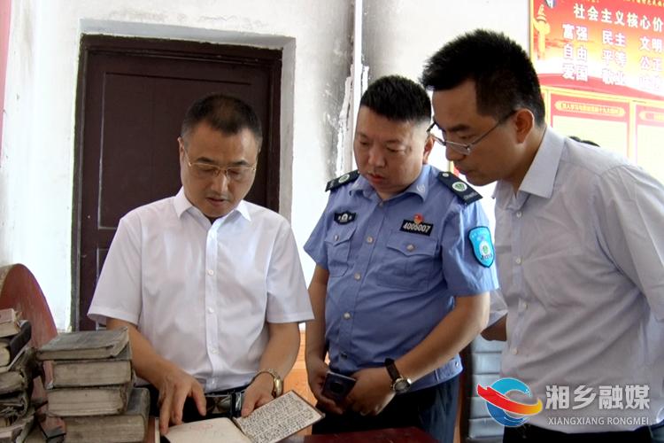 为期两个半月!湘乡集中开展宗教领域专项整治