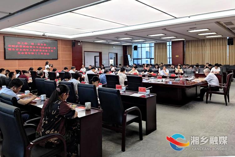 湘乡:净化优化社会育人环境 为青少年健康成长保驾护航