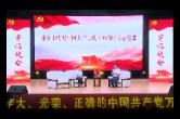 7月1日湘乡新闻