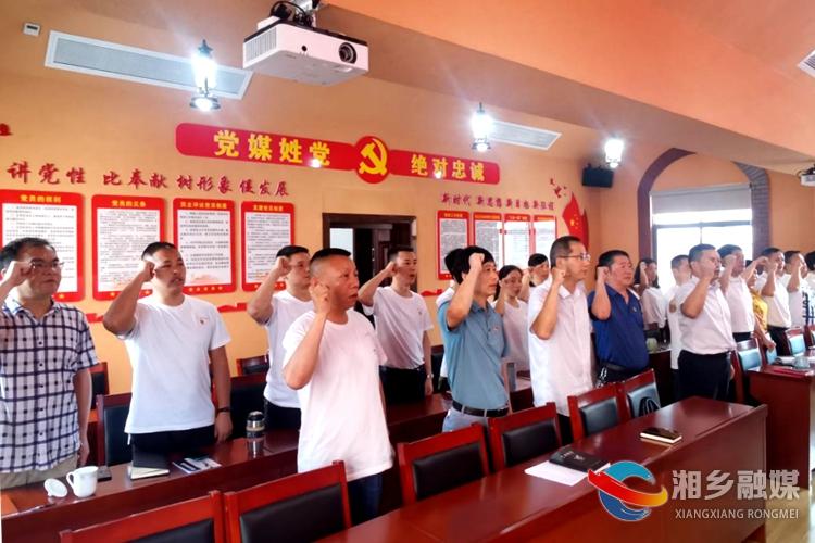 """【庆祝中国共产党成立99周年】市融媒体中心:知行合一庆""""七一"""" 别样活动践初心"""