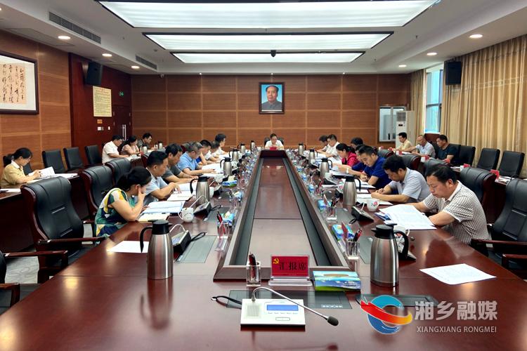 彭瑞林主持召开2020年第二十四次市委常委会会议