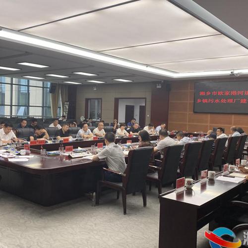 周俊文:系统治理 综合管理 把欧家港河道打造成湘乡的一条景观河