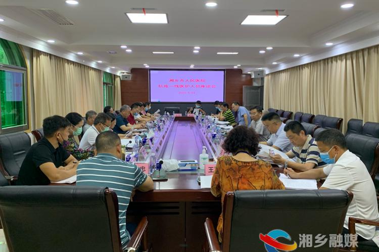 湘潭市人大常委会来湘乡开展《传染病防治法》执法检查