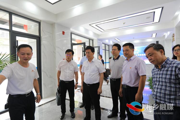 湘潭市县级融媒体中心建设现场推进会在湘乡召开