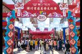 淮川街道:聚焦步行街商圈,全力打造浏阳消费聚集高地