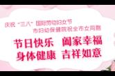 """浏阳这家单位,女职工占比86%,个个都是守护生命的""""女神""""!"""