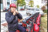公共电单车安全头盔上线,请戴上头盔再骑行