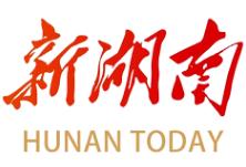 文化扶贫在行动·湖南篇 | 闲置房产成民宿 贫困户过上好日子