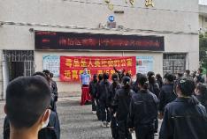南岳区实验中学举办禁毒知识讲座