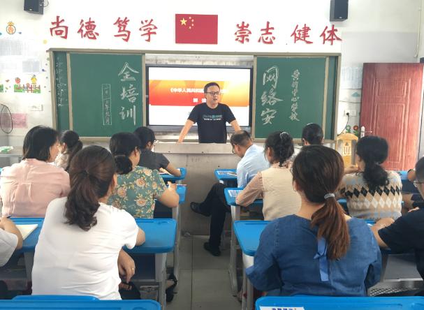 黄竹小学:开展网络安全宣传主题日活动
