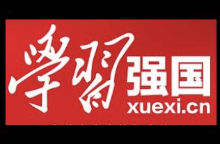扶贫印记·海报 | 衡南县:日光篇·你笑起来真好看