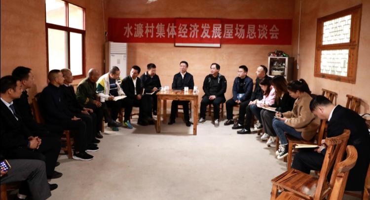 【我为群众办实事】刘浪深入水濂村召开屋场恳谈会