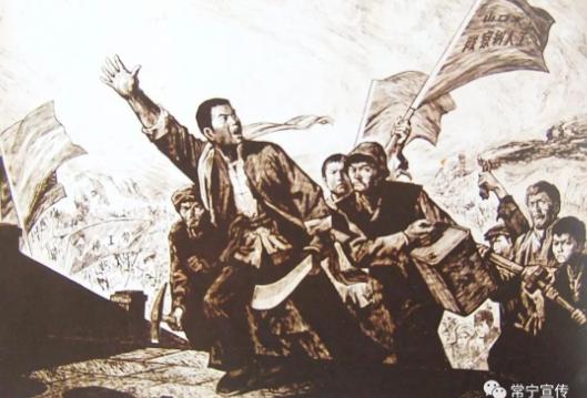 百年薪火传·湘企红色路