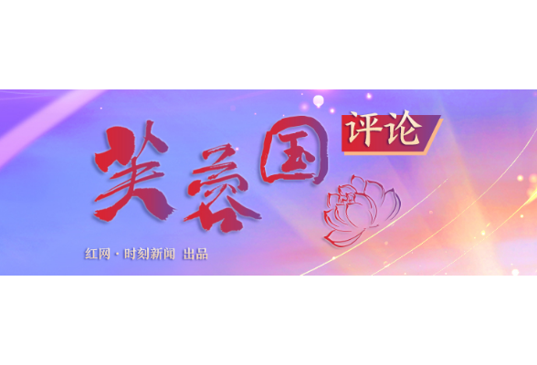"""芙蓉国评论丨乡村振兴既要革""""新""""也要革""""心"""""""