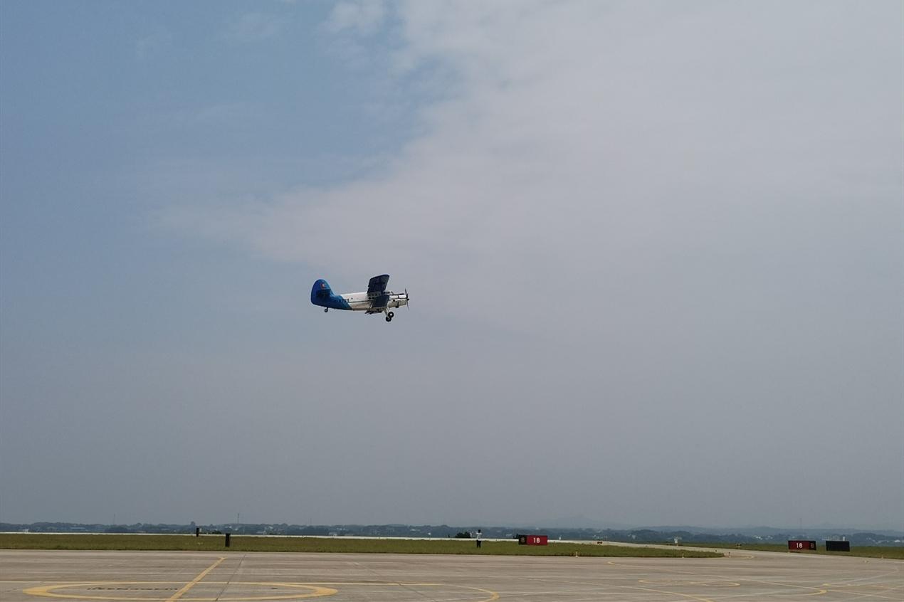 飞机1.png