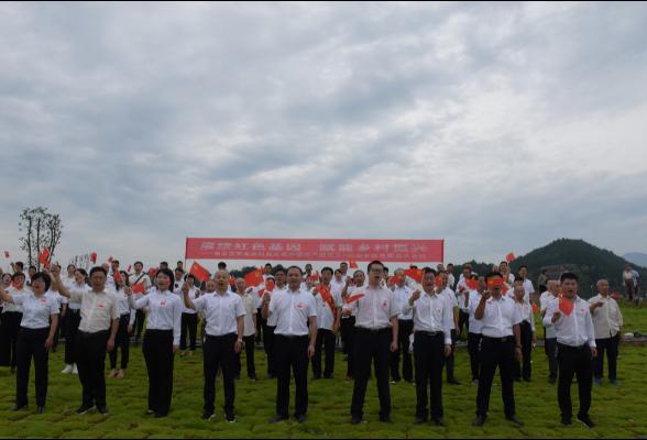 南岳区:唱响红色旋律  赋能乡村振兴