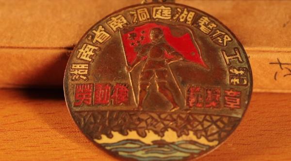为有牺牲(9)治理洞庭:大湖安澜