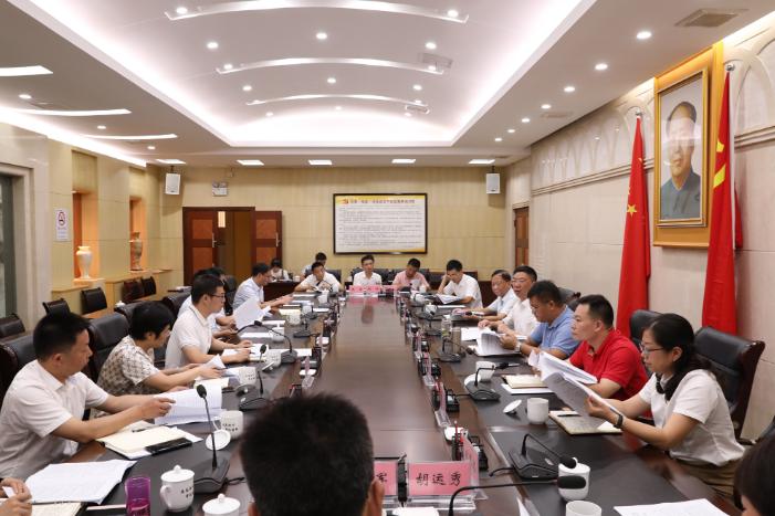 刘浪:南岳要高质量发展,必须改革创新