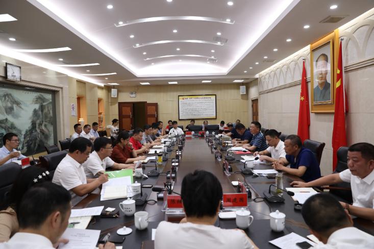 刘浪主持召开区委常委会,学习研究了这几件重点事项