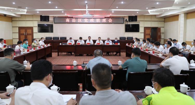 刘浪:强化措施 压实责任确保疫情防控工作万无一失