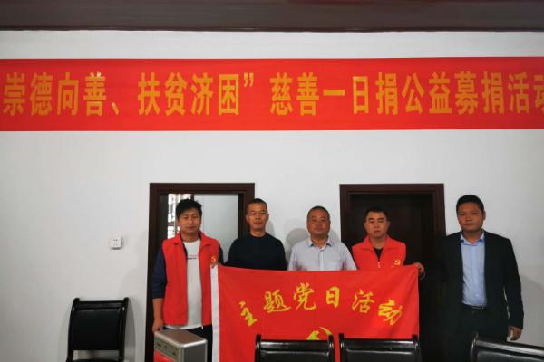 """区民宗局:""""衡阳群众""""志愿者助力脱贫攻坚"""