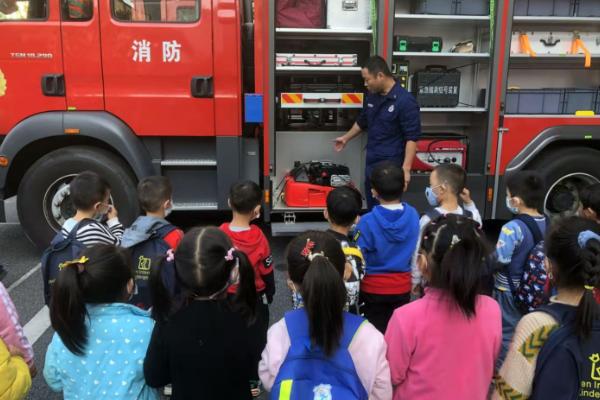 演习+参观!锦绣幼儿园开展119消防日活动