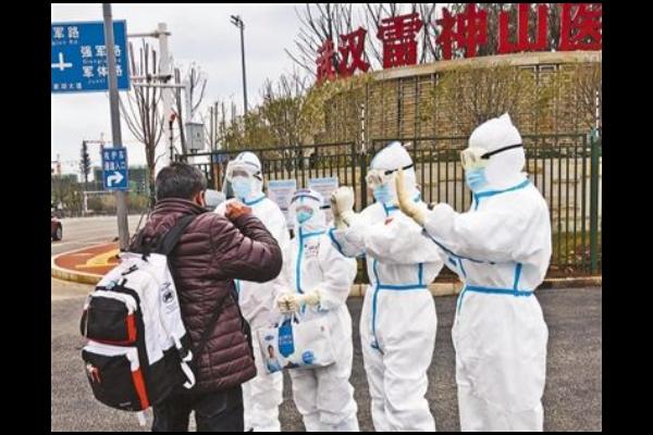白衣为甲 不胜不归(一线抗疫群英谱) ——记辽宁、上海、广东支援雷神山医院医疗队