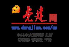 """湖南长沙岳麓区:党建引领""""美丽楼道""""建设"""
