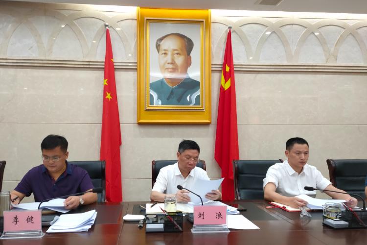 刘浪主持召开区委常委会会议强调:坚决落实安全生产责任 确保安全生产万无一失