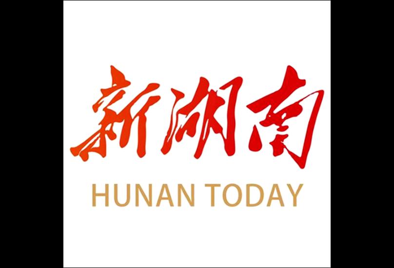 8月23日,南岳衡山景区恢复对外开放