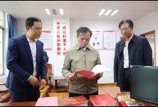人民代表为人民 胡绪阳参加驻珠晖区市十五届人大代表第一小组代表活动