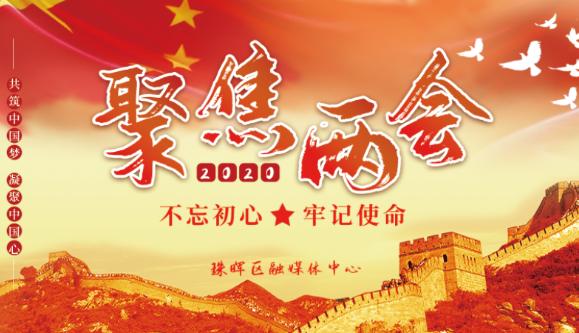 新华社评论员:奋力实现国防和军队建设目标任务