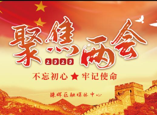 新华网评:回应时代和改革的法治需求