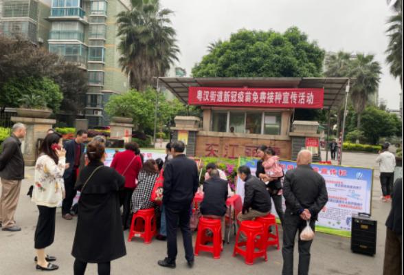 筑牢社区免疫屏障  粤汉街道粤汉社区宣传疫苗接种