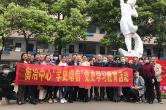 """衡冶中心开展 """"学史增信""""党史学习教育活动"""