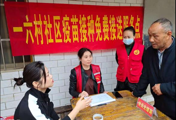 """东风街道一六村社区""""爱心红色""""车队助力新冠疫苗接种"""