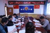 珠晖区检察院召开队伍教育整顿专题民主生活会