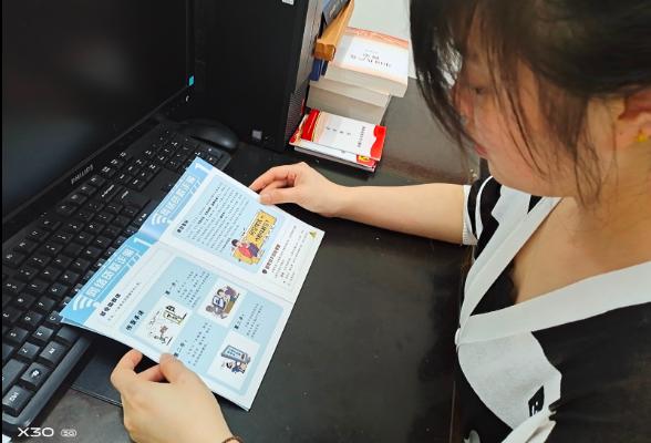 东风街道加强防范电信网络诈骗宣传工作 筑牢安全防范防火墙