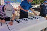 """前进里社区:党群同书一个""""廉"""" 邻里共话中秋""""洁"""""""