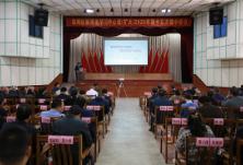 珠晖区委理论学习中心组(扩大)2020年第十五次集中学习
