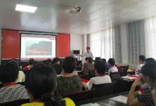 新华社区开展消防安全知识培训