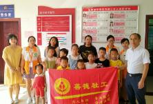 """沿兴村联合区善德社工开展""""未成年人安全教育""""活动"""