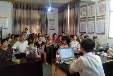 江东中医院向社区老人传播中医学知识