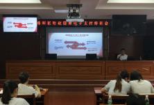 区财政局召开国库集中支付电子化改革培训会